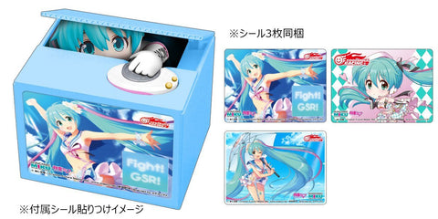 Racing Miku 2019 Ver. Chatting Bank 002: Hatsune Miku GT Project Goods SHINE