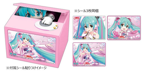 Racing Miku 2019 Ver. Chatting Bank 003: Hatsune Miku GT Project Goods SHINE