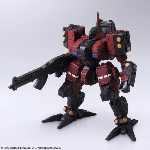 Front Mission: 3 Wander Arts Grille Sechs Wulong - Centipede Variant Mecha No Longer Available Square Enix