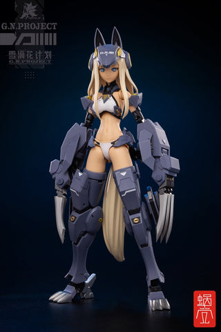G.N. Project: Vol. 1 Wolf-001 Wolf Armor Set 1/12 Scale Figure No Longer Available Snail Shell