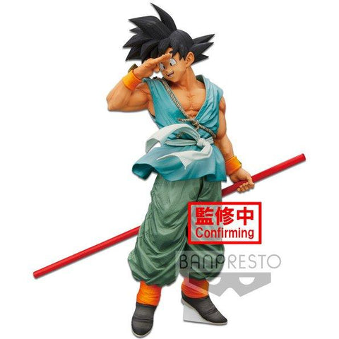 Dragon Ball Super: Master Stars Piece The Son Goku Pre-order Banpresto