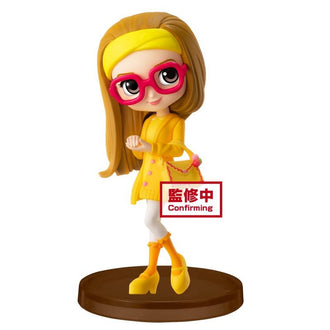 Q posket Petit Honey Lemon (B:Honey Lemon) Pre-order Banpresto