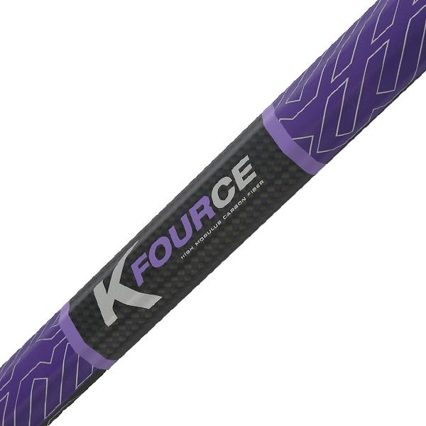Kfource Skinny Women's Lacrosse Shaft - Harrow Sports