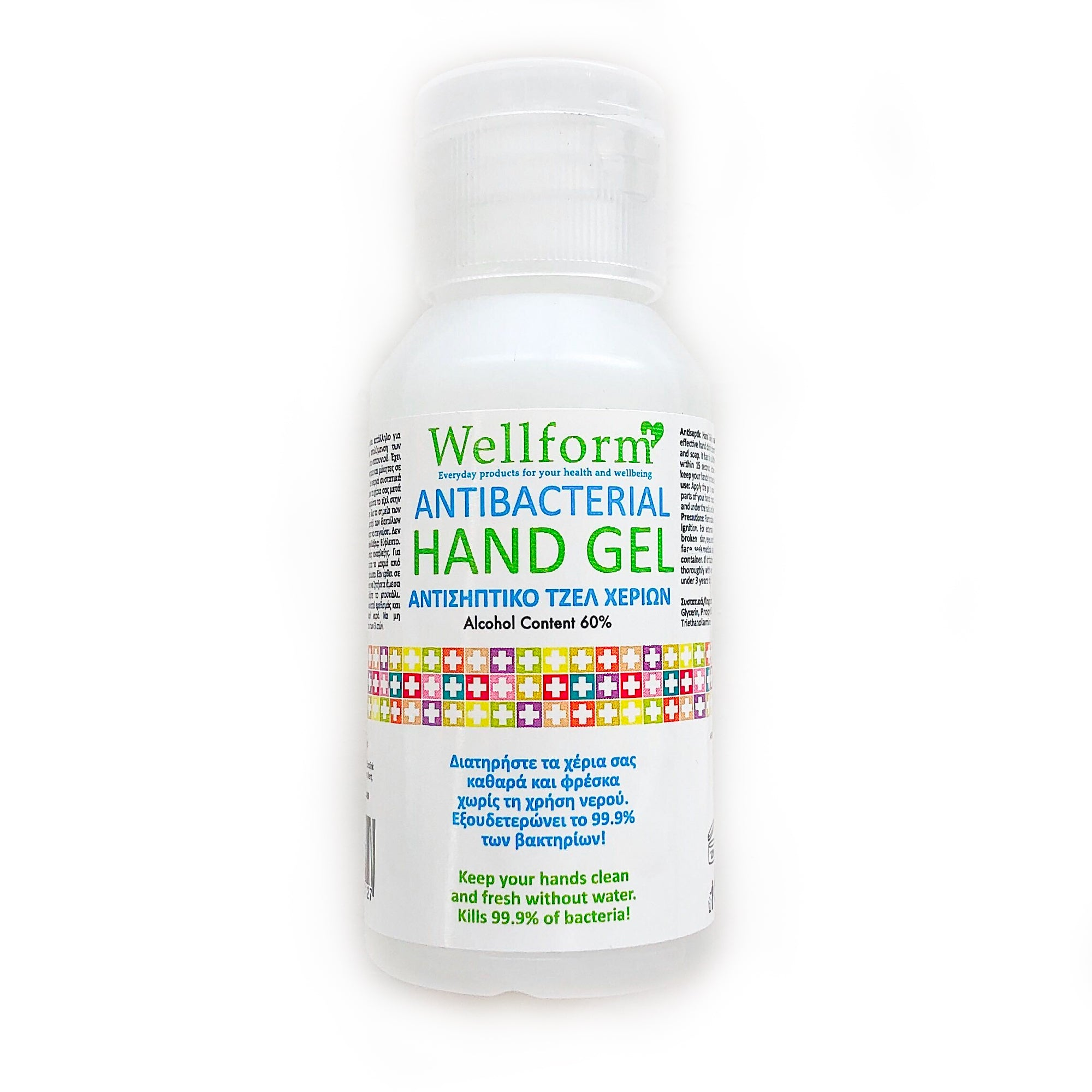 Antibacterial Hand Gel - 80ml
