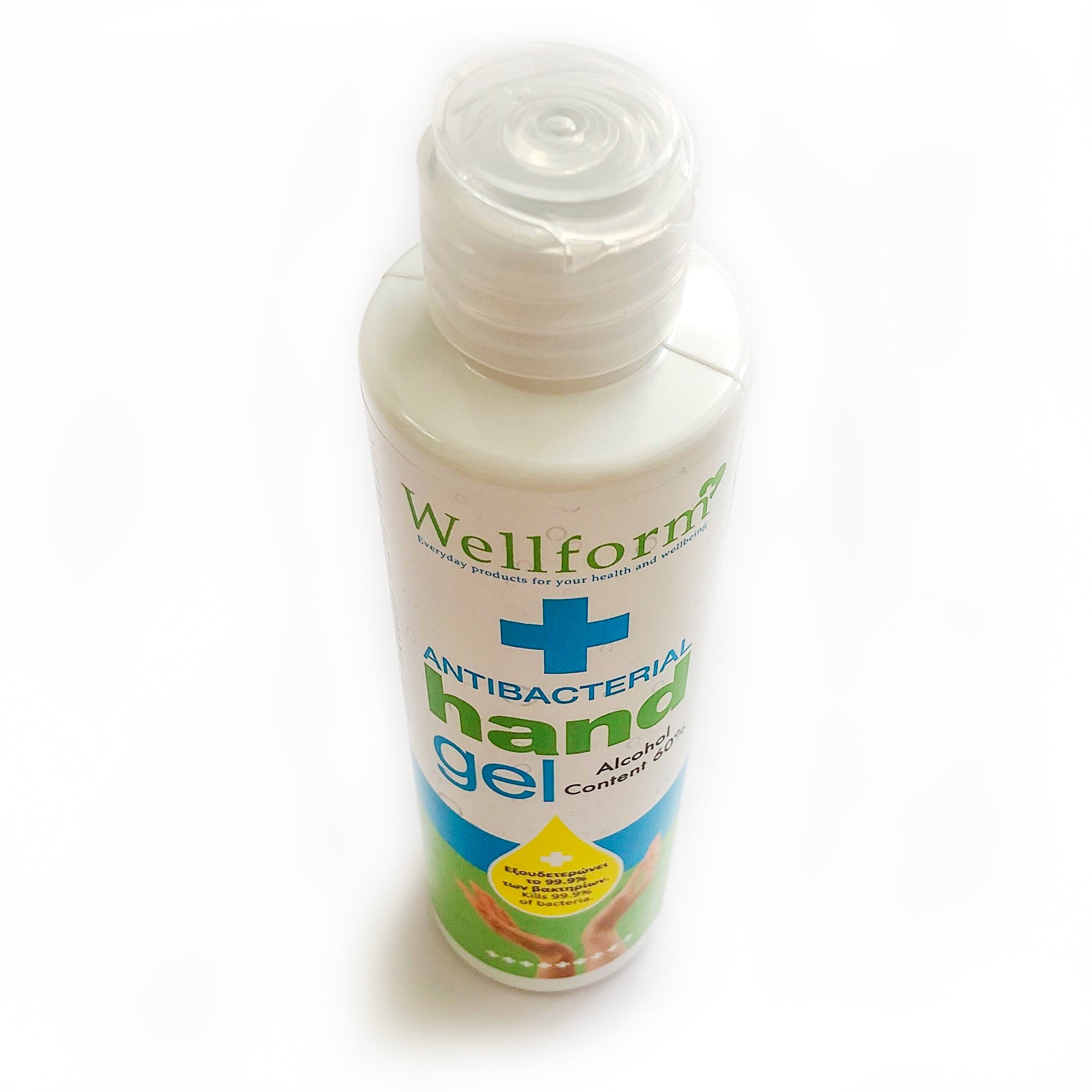 Antibacterial Hand Gel - 250ml