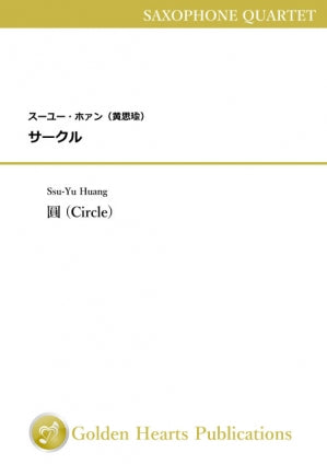 Circle / Ssu-Yu Huang / for saxophone quartet [Score and Parts]