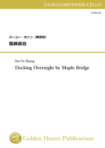 Docking Overnight by Maple Bridge / Ssu-Yu Huang [Cello]