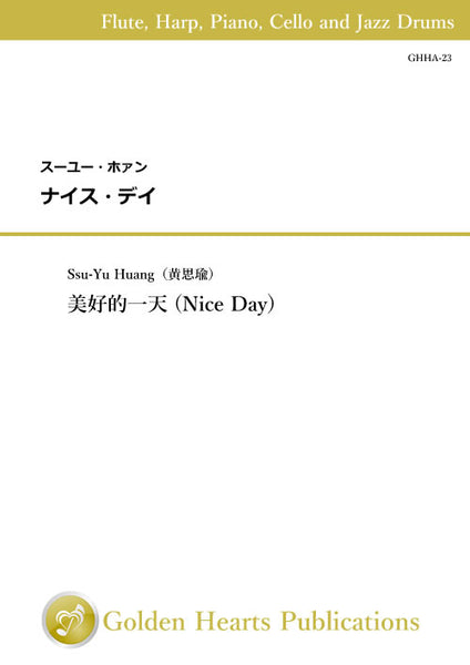 Nice Day (美好的一天) / Ssu-Yu Huang [flute, harp, piano, cello and jazz drums]