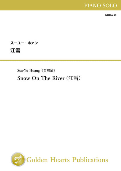 Snow On The River / Ssu-Yu Huang [Piano]