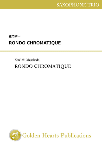 RONDO CHROMATIQUE pour trio de saxophones / Ken'ichi Masakado [Score and Parts]