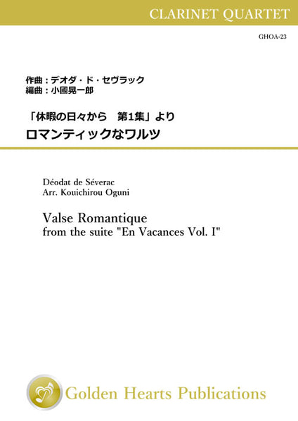 "[PDF] Valse Romantique (from the suite ""En Vacances Vol. I"") / Deodat de Severac (arr. Kouichirou Oguni) [Clarinet Quartet] [Score and Parts]"