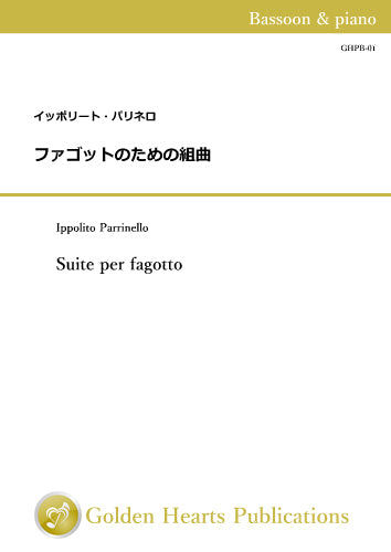 Suite per fagotto / Ippolito Parrinello [Bassoon and Piano]