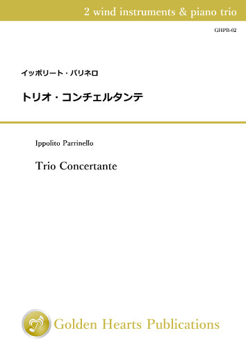 Trio Concertante / Ippolito Parrinello [2 wind instruments and Piano][score and piano part]