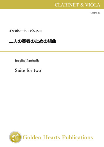 [PDF] Suite for two / Ippolito Parrinello [Clarinet and Viola]