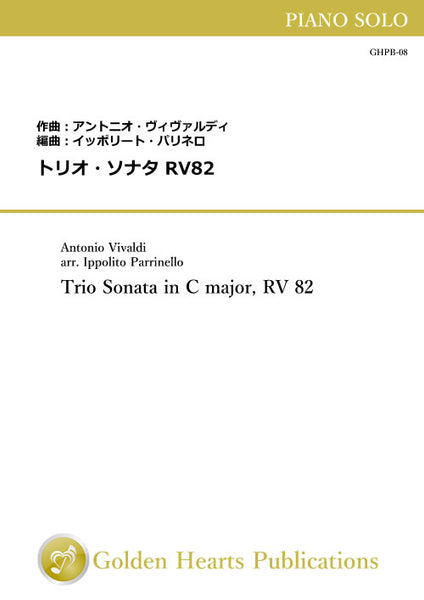 [PDF] Trio Sonata in C major, RV 82 / Antonio Vivaldi (arr. Ippolito Parrinello) [Piano]