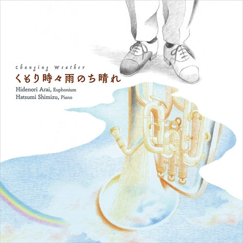 Changing Weather / Hidenori Arai / [Euphonium] [CD]