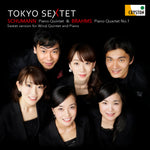 Schumann: Piano Quintet & Brahms: Piano Quintet No.1 (Sextet version for Wind Quintet and Piano) / Tokyo Sextet