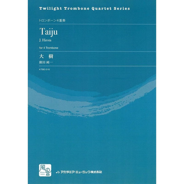 Taiju / Junichi Hirota / for Trombone Quartet [Score and Parts]
