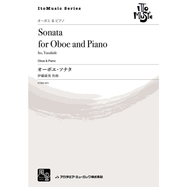 Sonata for Oboe and Piano / Yasuhide Ito / for Oboe & Piano [Score and Parts]