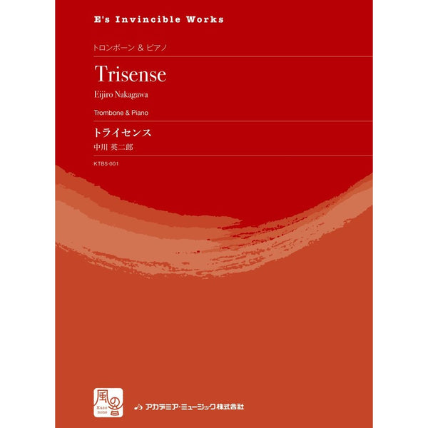 Trisense / Eijiro Nakagawa / for Trombone & Piano [Score and Parts]
