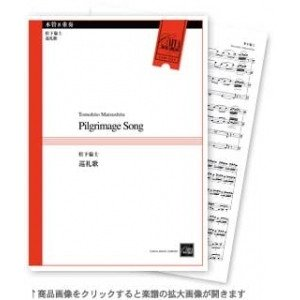 Pilgrimage Song / Tomohito Matsushita [Woodwind Octet] [Score and Parts]