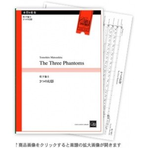 The Three Phantoms / Tomohito Matsushita [Woodwind Octet] [Score and Parts]