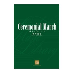 Ceremonial March / Takamasa Sakai [Concert Band] [Score and Parts]