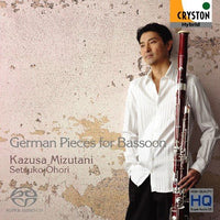 German Pieces for Bassoon / Kazusa Mizutani [Bassoon] [CD]
