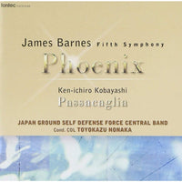 James Barnes : Fifth Symphony / Japan Ground Self Defense Force Central Band [Concert Band] [CD]