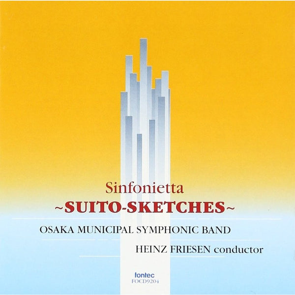 Sinfonietta SUITO-SKETCHES / Heinz Friesen and Osaka Municipal Symphonic Band [Concert Band] [CD]