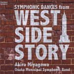 SYMPHONIC DANCES from ''WEST SIDE STORY'' / Osaka Municipal Symphonic Band [Concert Band] [CD]