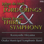 Johan de Meij ''THE LORD OF THE RINGS'' & James Barnes THIRD SYMPHONY / Osaka Municipal Symphonic Band [Concert Band] [CD]