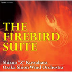 The Firebird Suite / Osaka Shion Wind Orchestra [Concert Band] [CD]