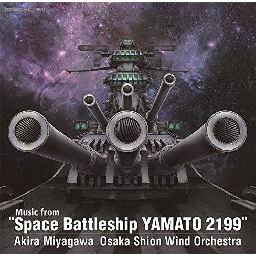 Music from''Space Battleship YAMATO 2199'' / Osaka Shion Wind Orchestra [Concert Band] [CD]