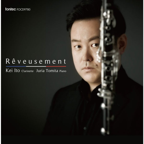 Reveusement / Kei Ito [Clarinet] [CD]