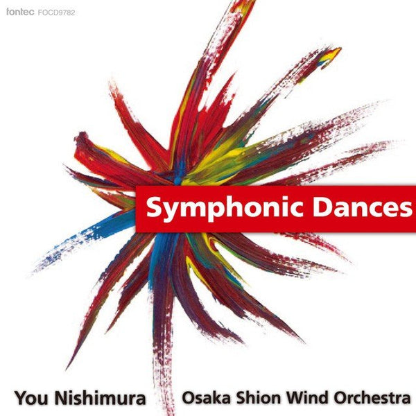 Symphonic Dances / Osaka Shion Wind Orchestra [Concert Band] [CD]