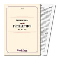 FEATHER TOUCH / Toshiyuki Honda [Alto Saxophone and Concert Band] [Score and Parts]