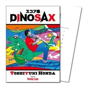 DINOSAX score collection / Toshiyuki Honda [Concert Band] [Score Only]