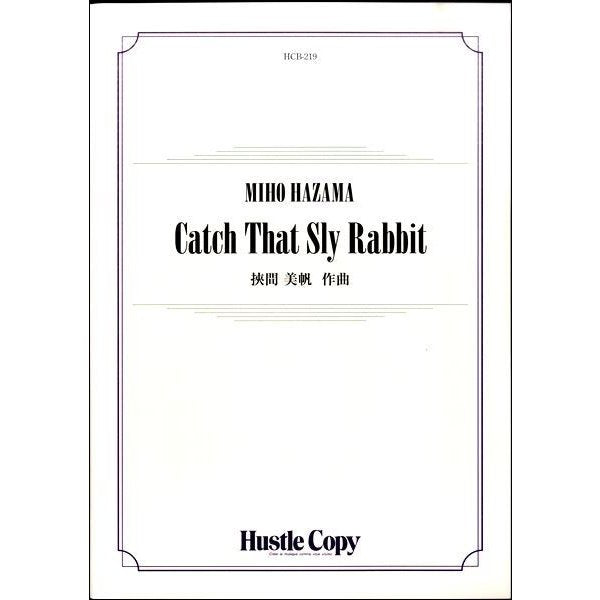 Catch That Sly Rabbit / Miho Hazama [Concert Band] [Score and Parts]