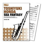 SEA FANTASY / Toshiyuki Honda [Saxohone Quintet and Piano] [Score and Parts]