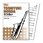 UTSUROI (Relaxing) / Toshiyuki Honda [Saxohone Duo and Piano] [Score and Parts]