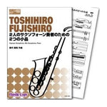 Two pieces for two saxophone players / Toshihiro Fujishiro [Saxohone Duo and Piano] [Score and Parts]