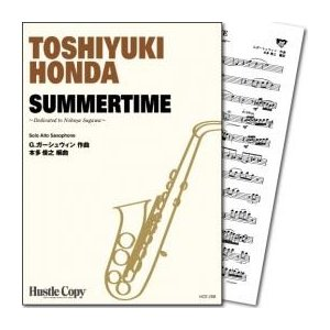 SUMMERTIME / George Gershwin (arr. Toshiyuki Honda) [Alto Saxohone Solo] [Score and Parts]