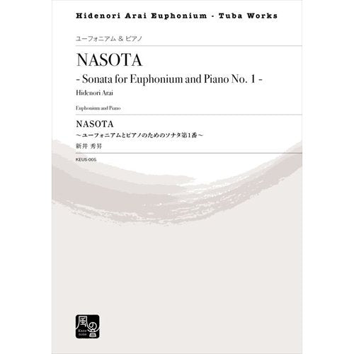 NASOTA - Sonata No.1 for Euphonium and Piano - / Hidenori Arai [Euphonium and Piano] [Score and Parts]