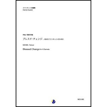 Blessed Change for 4 Clarinets / Tetsuya NISHIBE [Clarinet Quartet] [Score and Parts]