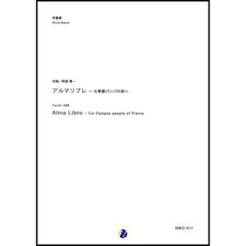 Alma Libre - For Pampas people of Prairie / Yuichi ABE [Concert Band] [Score and Parts]