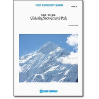 "March ""Glistening Snow-Covered Peak"" / Takanobu Saitoh [Concert Band] [Score and Parts]"
