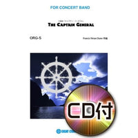 The Captain General / Francis Vivian Dunn [Concert Band] [Score and Parts]