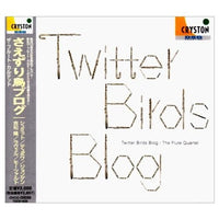 Twitter Birds Blog / The Flute Quartet / [Flute Quartet] [CD]