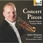 Concert Pieces / Jouko Harjanne / [Trumpet] [CD]